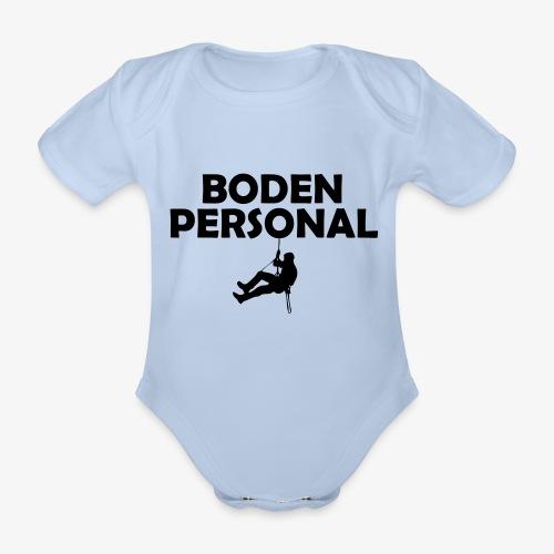 bodenpersonal - Baby Bio-Kurzarm-Body