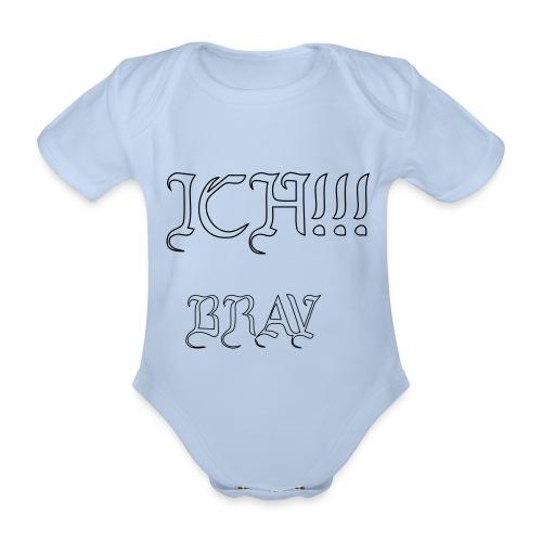 babybody mit aufdruck ich bin brav - Baby Bio-Kurzarm-Body