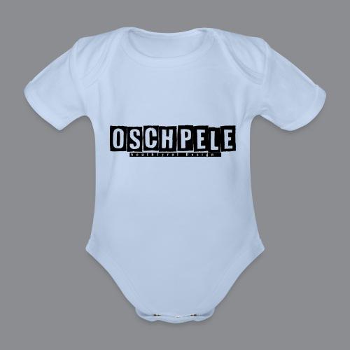 oschpele Kachelform - Baby Bio-Kurzarm-Body