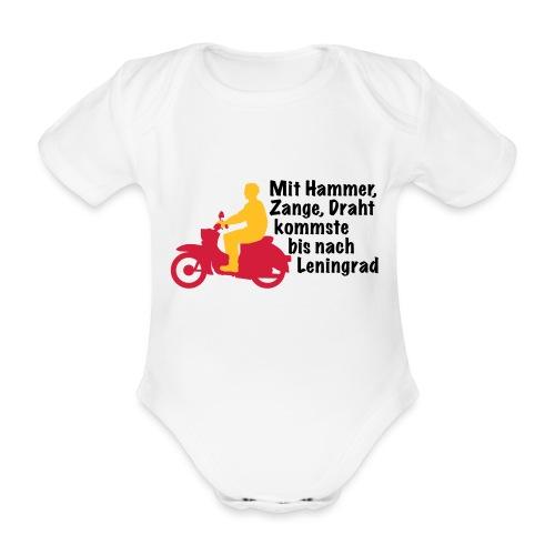 Schwalbe Spruch mit Mann - Baby Bio-Kurzarm-Body