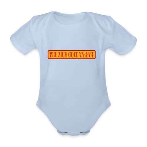 wie en die png - Organic Short-sleeved Baby Bodysuit