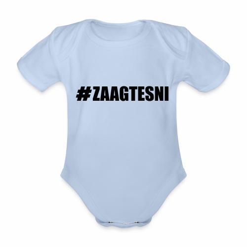 Zaagtesni - Baby bio-rompertje met korte mouwen