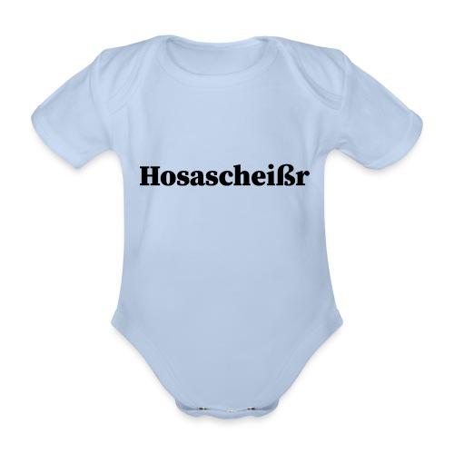 Hosascheißr - Baby Bio-Kurzarm-Body