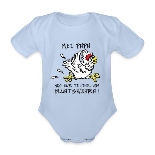 Bluatsackara Artboards 04 png - Baby Bio-Kurzarm-Body