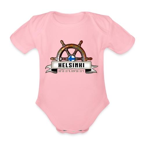 Helsinki Ruori - Merelliset tekstiilit ja lahjat - Vauvan lyhythihainen luomu-body