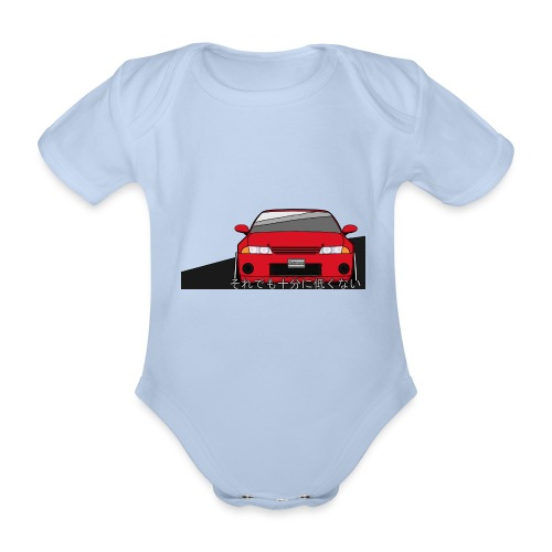 Skyline - Organic Short-sleeved Baby Bodysuit