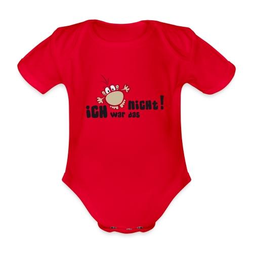 Ich war das nicht - Baby Bio-Kurzarm-Body