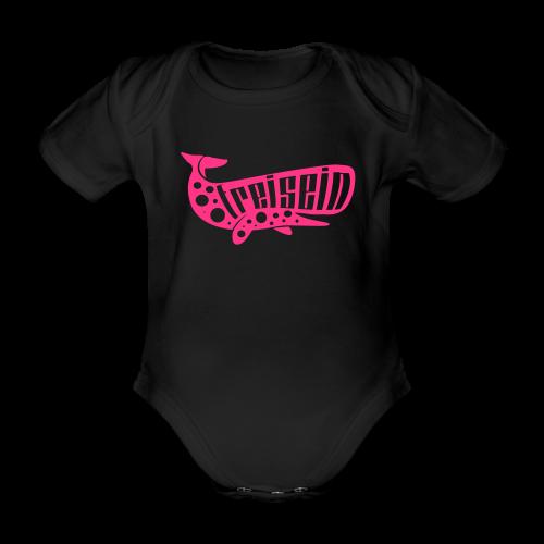 freisein - Baby Bio-Kurzarm-Body