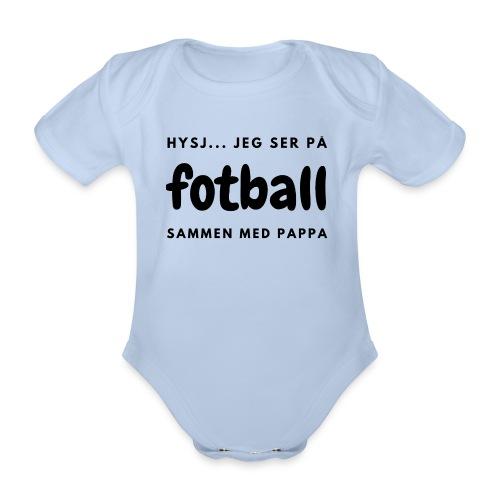 Fotballinteressert pappa / småbarnsforeldre - Økologisk kortermet baby-body
