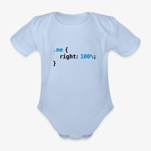 Funny geek - CSS Right 100% Programmer Nerd Tech - Organic Short-sleeved Baby Bodysuit
