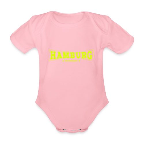 Hamburg-Schriftzug - Baby Bio-Kurzarm-Body