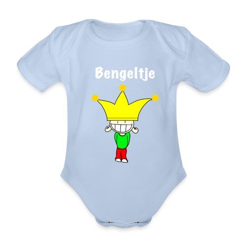 bengeltje - koning - tekst wit - Baby bio-rompertje met korte mouwen