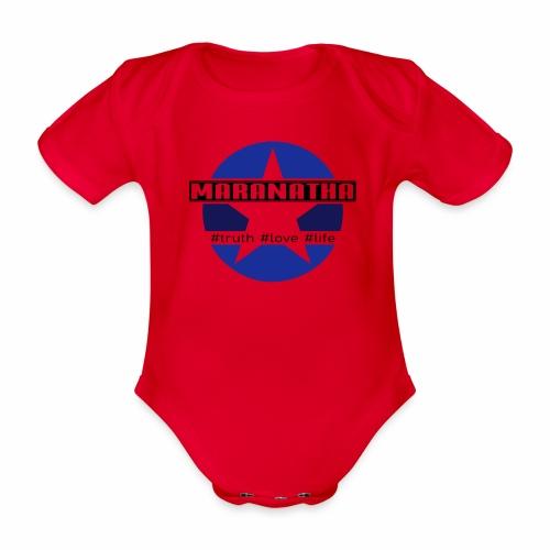 maranatha blau-braun - Baby Bio-Kurzarm-Body