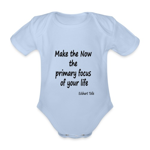 Now focus - Organic Short-sleeved Baby Bodysuit
