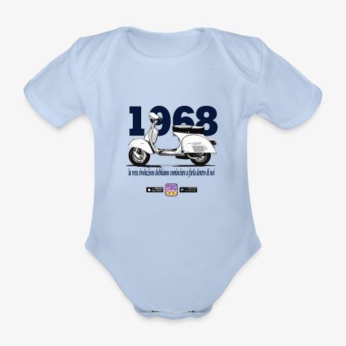 rivoluzione - Body ecologico per neonato a manica corta