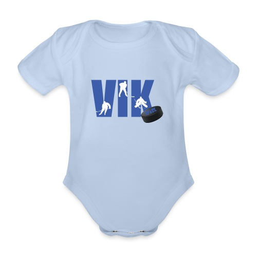 VIK - Kortærmet babybody, økologisk bomuld