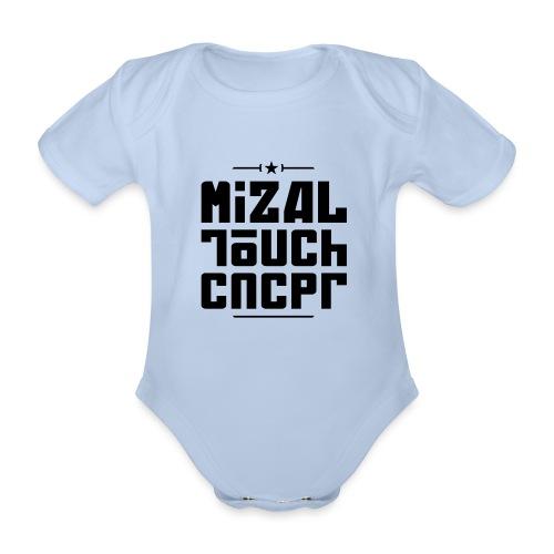 Logo MiZAL Touch Concept - Body Bébé bio manches courtes