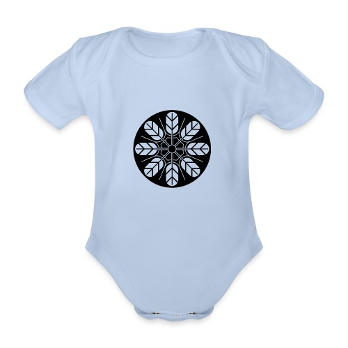 Inoue clan kamon in black - Organic Short-sleeved Baby Bodysuit