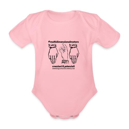 logo #MultiDimensionalMotors con segni mano - Body ecologico per neonato a manica corta