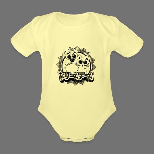 Dream Team (1c black) - Organic Short-sleeved Baby Bodysuit