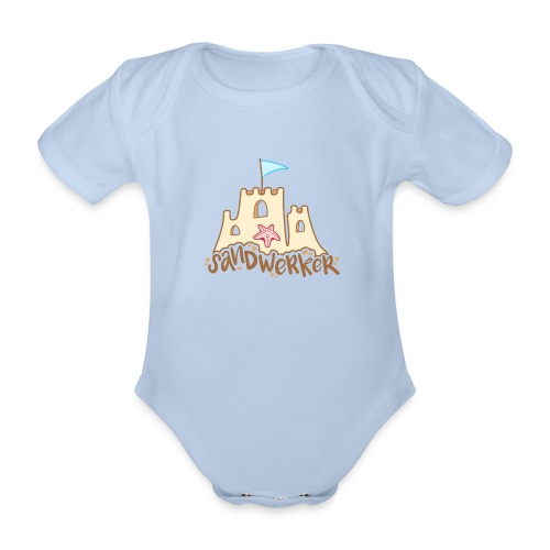 Sandwerker - Baby Bio-Kurzarm-Body