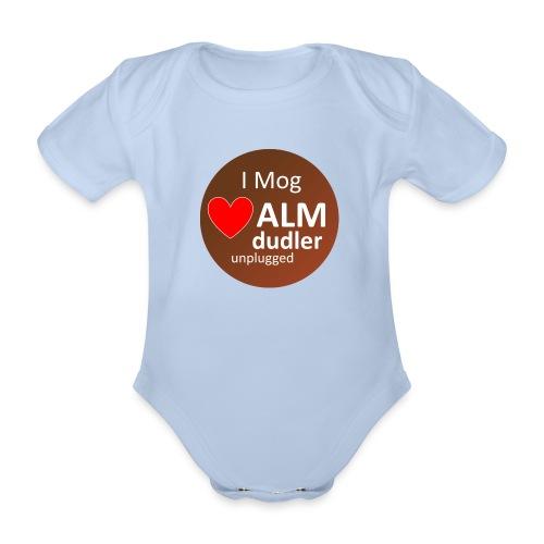 logo1 png - Baby Bio-Kurzarm-Body