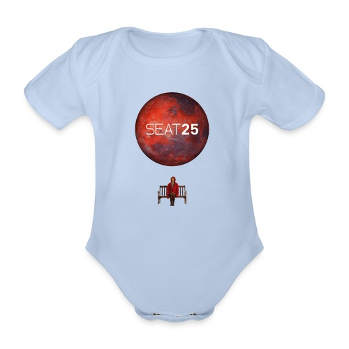 Faye and Mars - Organic Short-sleeved Baby Bodysuit