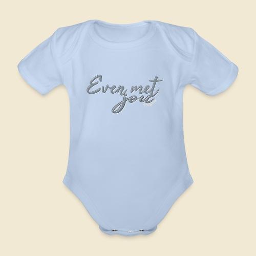 Even met jou II | by Natasja Poels - Baby bio-rompertje met korte mouwen