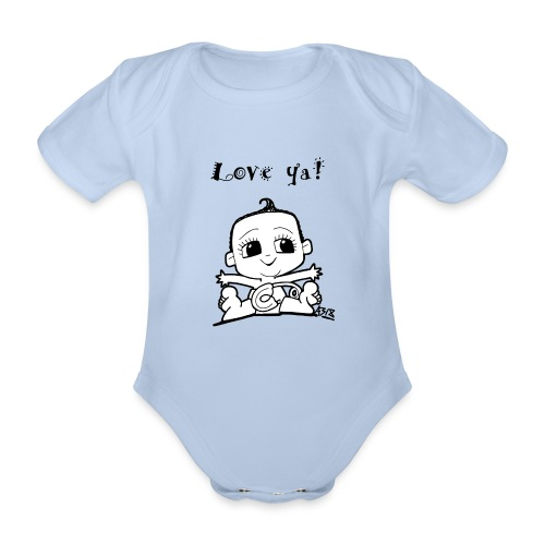 baby girl blackwhite - Baby bio-rompertje met korte mouwen