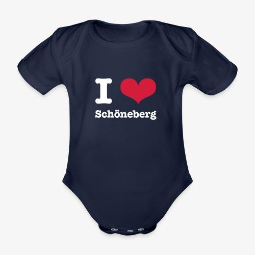 I love Schöneberg - Baby Bio-Kurzarm-Body