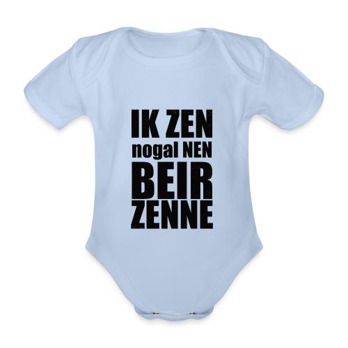 Beir - Baby bio-rompertje met korte mouwen