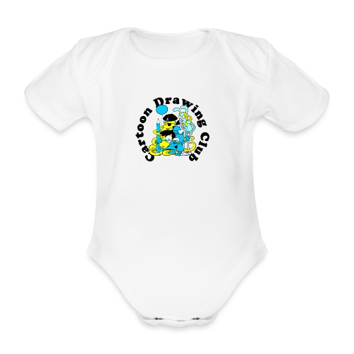 Cartoon Drawing Club - Organic Short-sleeved Baby Bodysuit