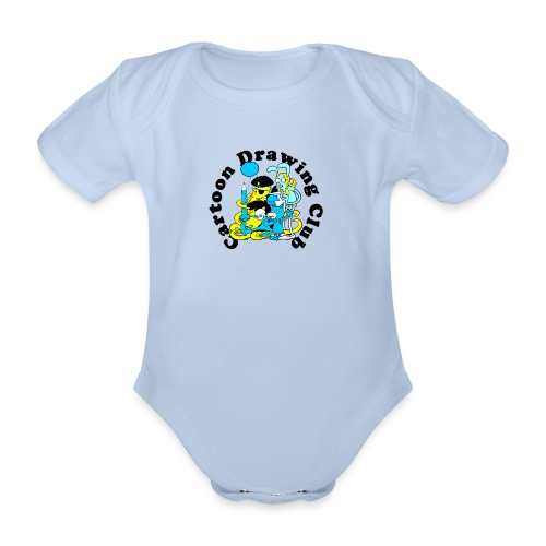 Cartoon Drawing Club - Organic Short-sleeved Baby Bodysuit