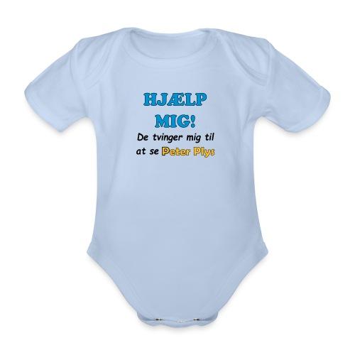 plys 2 - Kortærmet babybody, økologisk bomuld