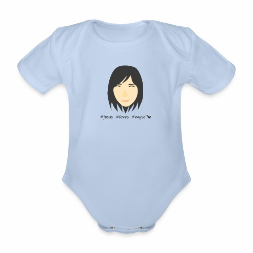 jesus loves myselfie - Baby Bio-Kurzarm-Body