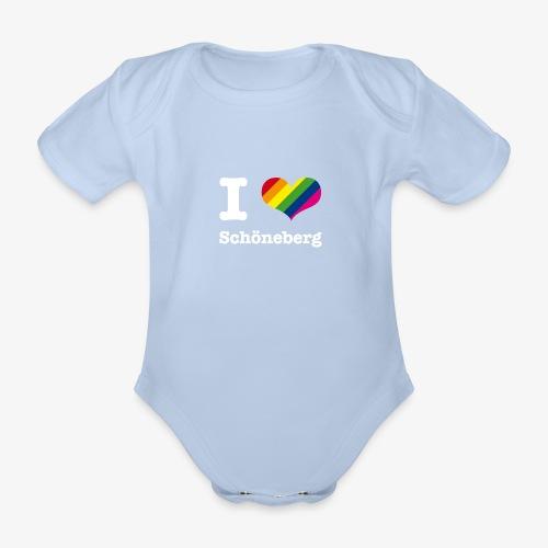 I love Schöneberg Rainbow - Baby Bio-Kurzarm-Body