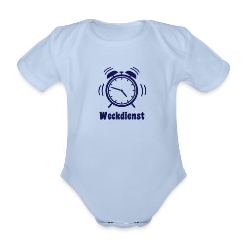 Weckdienstn Wecker einfarbig Baby - Baby Bio-Kurzarm-Body