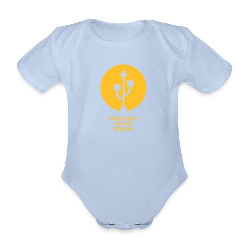 ontwerp vector - Baby bio-rompertje met korte mouwen