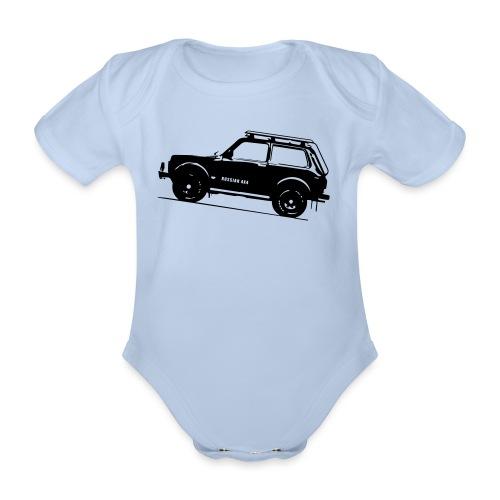 Lada Niva 2121 Russin 4x4 - Baby Bio-Kurzarm-Body