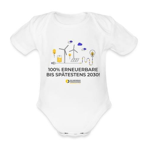 100% Erneuerbare 2030 - Baby Bio-Kurzarm-Body