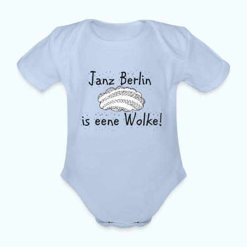 Berlin Fan - Organic Short-sleeved Baby Bodysuit