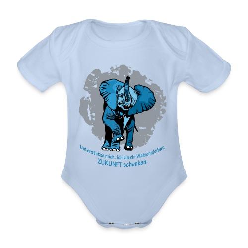 Zukunft schenken - Baby Bio-Kurzarm-Body
