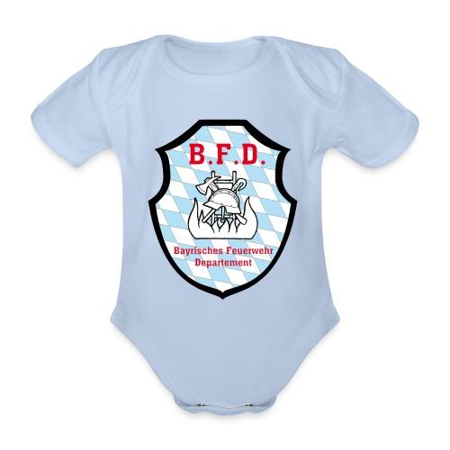 Inoffizielles bayrisches Feuerwehrabzeichen - Baby Bio-Kurzarm-Body