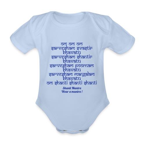 Om Sarvesham - Body ecologico per neonato a manica corta
