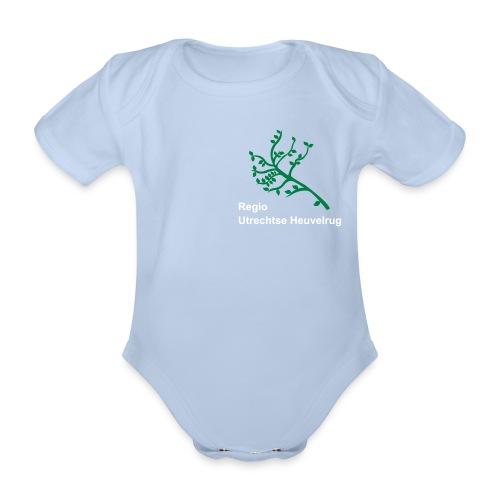 Regio UH tekst 2r tak - Baby bio-rompertje met korte mouwen