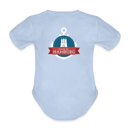 Made in Hamburg - Baby Bio-Kurzarm-Body