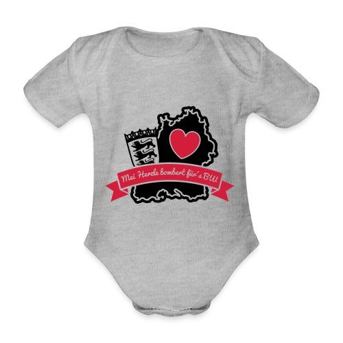 Herzle BW - Baby Bio-Kurzarm-Body