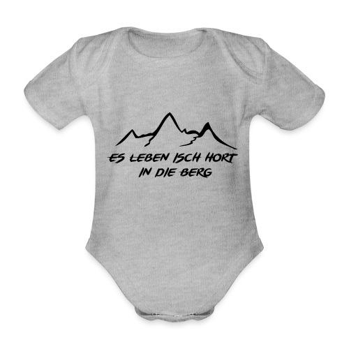 berge_small - Baby Bio-Kurzarm-Body