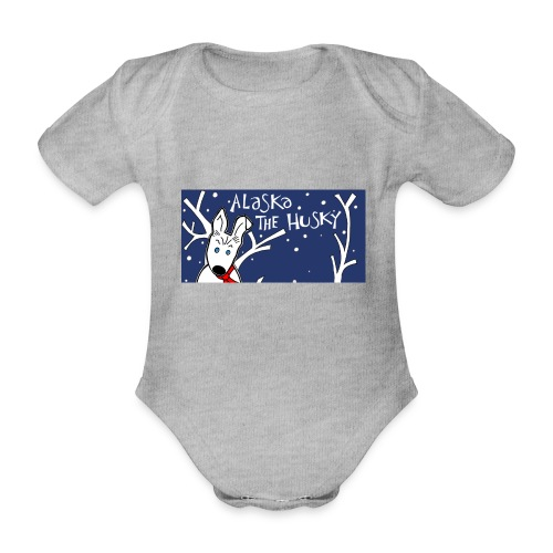 Alaska - Organic Short-sleeved Baby Bodysuit