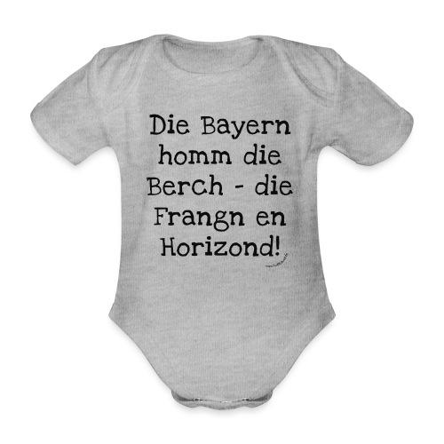 Horizond - Baby Bio-Kurzarm-Body